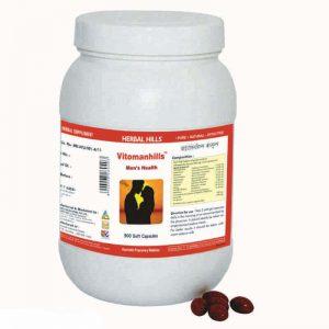 Herbalhills Prime Vitomanhills value pack 900 capsules
