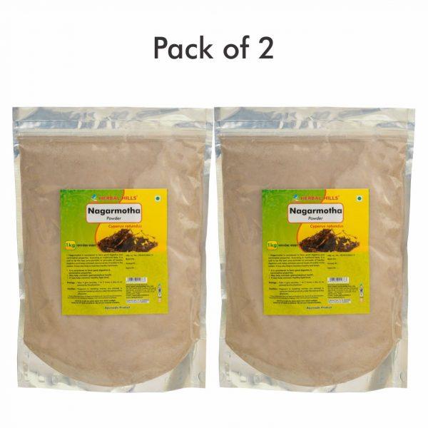 "Nagarmotha powder, cyperus rotundus, buy ayurvedic herbs online, nagarmotha uses, ""cyperus rotundus powder """