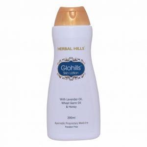 Ayurvedic Skin Care - Glohills Skin Lotion 200ml