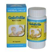 Herbalhills Prime Calcihills 60 Capsule