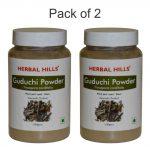 Tinospora Cordifolia, guduchi churna, guduchi powder dosage , best Guduchi Powder