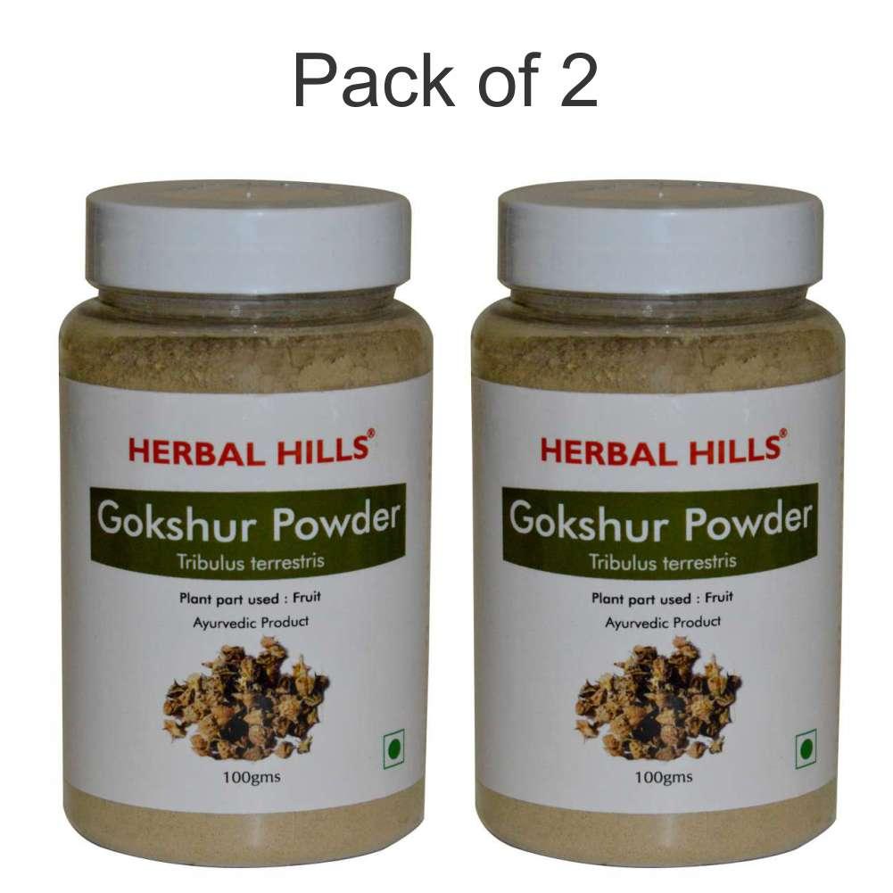 Gokshura Powder - 100 gms - Pack of 2
