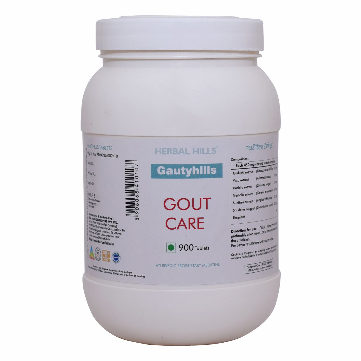 Gautyhills Value Pack - Gout Care Tablets - 900 Tablets