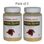 terminalia chebula, Haritaki Powder, best medicine for digestion