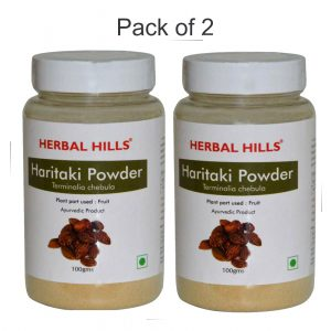 terminalia chebula, Haritaki Powder, best medicine for digestion