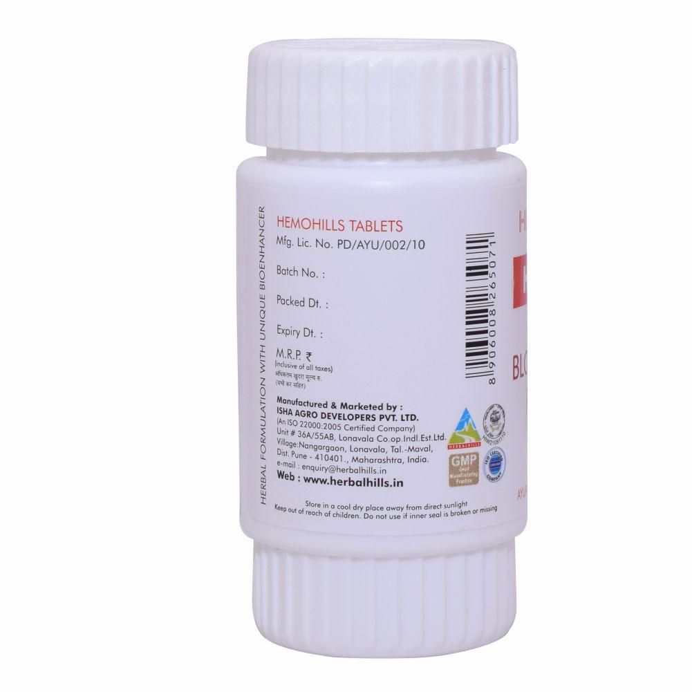 Blood Purifier Formula - Hemohills 60 Tablets