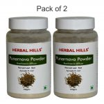 Punarnava Powder, ayurvedic supplement kidney health, punarnava root powder, punarnava uses, punarnava benefits for liver