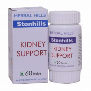 Kidney Cleanse formula - Stonhills 60 Tablets