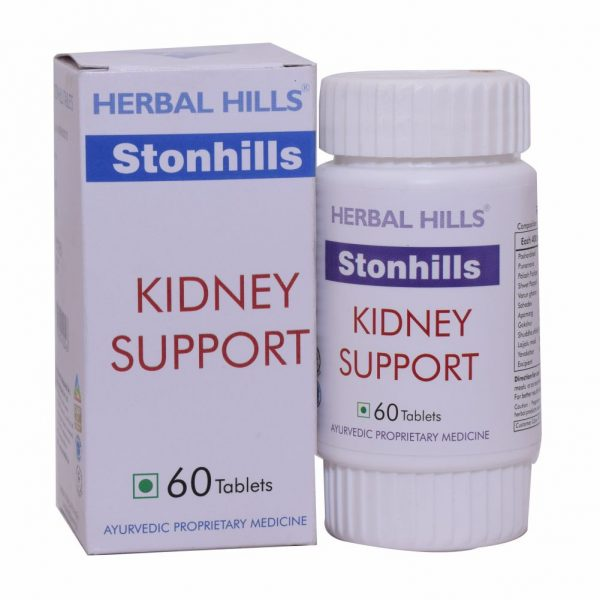 kidney cleanse, kidney health, ayurvedic medicine for kidney cleansing, kidney support, best way to cleanse kidney