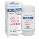 best tea for cold and cough, tea for cold, herbal tea supplements, immunity tea, cough tea
