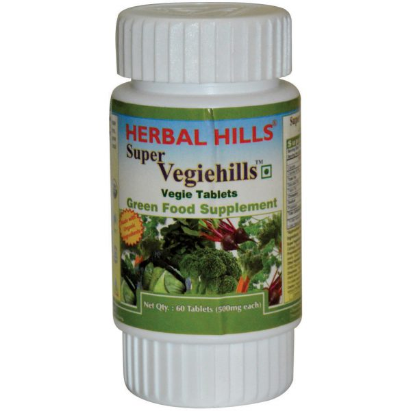 veggie tablets, best vegetable supplement, vegetable pills, skin tonic tablets, supplements to lower cholesterol