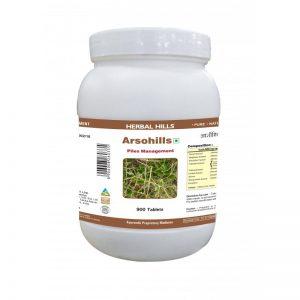 Herbalhills prime Arsohills Value Pack tablets