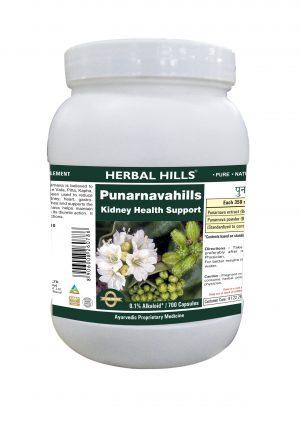 Punarnavahills value pack capsule