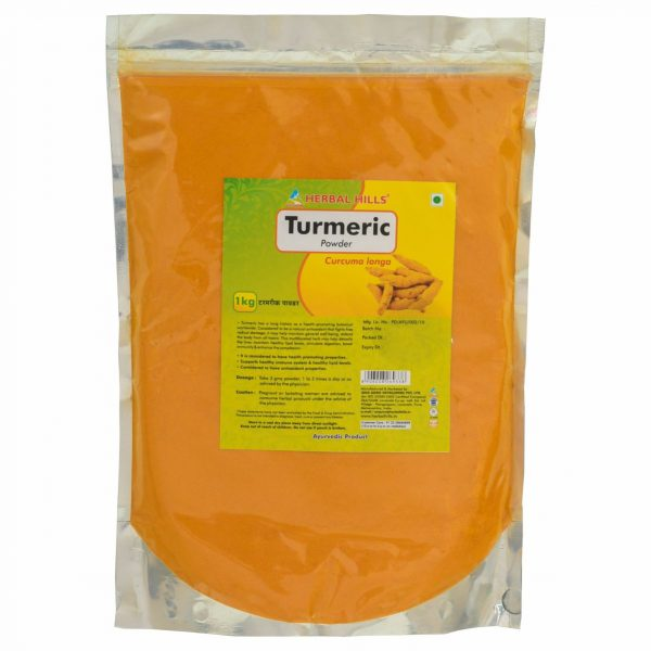 Turmeric Powder, curcumin supplement, turmeric herbal supplement , where to buy turmeric powder for skin, turmeric powder for skin