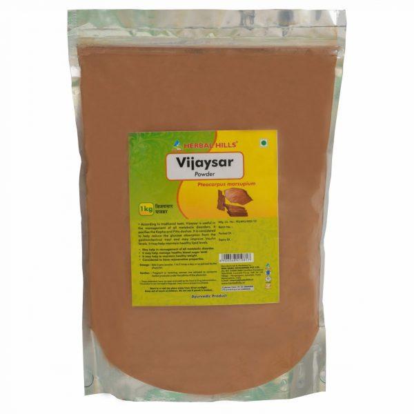 Vijaysar powder