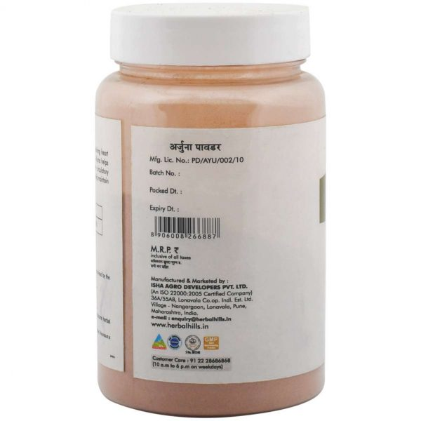 Arjuna Hyper lipidemia, Arjuna for heart, Arjuna chaal powder, Herbal Arjuna churan