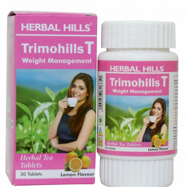 weight management tea, ayurvedic weight loss tea, weight loss tea, herbal tea for weight loss, healthy tea for weight loss