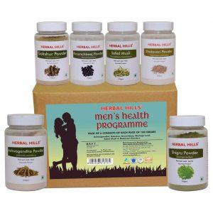 Herbal Hills Vigour & Vitality Powder Programme for Men, 100gm Each - Bottle