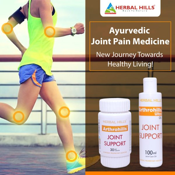 joint pain relief capsules & oil
