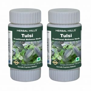 Herbal Hills Tulsi/Basil 60 Tablets Pack of 2