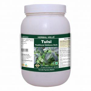 Herbal Hills Tulsi/Basil 700 Tablets Value Pack