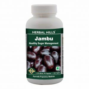 Herbal Hills Jambu 120 Tablets