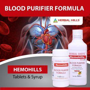 Ayurvedic Basket for Blood Purification ( Hemohills 60 Tablets, Hemohills Herbal Shots 500ml)