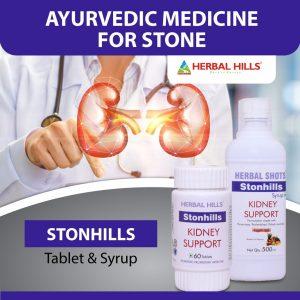 Ayurvedic Basket for Kidney Care (Stonhills 60 Tablets, Stonhills Herbal Shots 500ml )