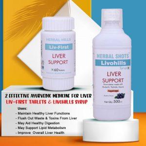 Ayurvedic Basket for Liver Support ( Liv First 60 Tablets, Livohills Herbal Shots 500ml )