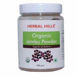 Organic Jambu Beej Powder - 200gms