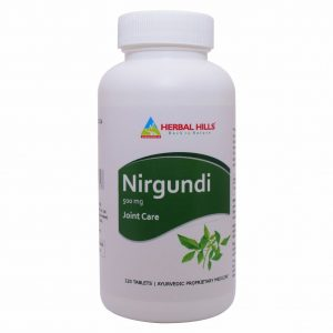 Nirgundi 120 tablets - for Joint Care & various health benefits