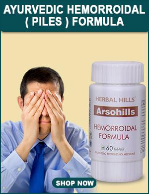 hemmoroidal_formula_01