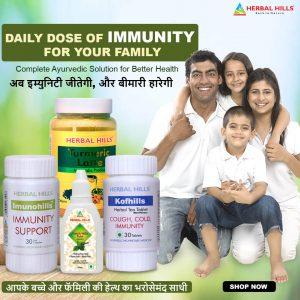 Immunity-1.jpg