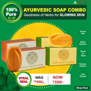 Natural Skin Care Ayurvedic Soap Combo Offer - Pack of 4 ( Saffron Soap Pack of 2 & Turmeric Soap Pack of 2 )